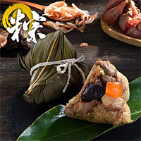 香菇蛋黃肉粽